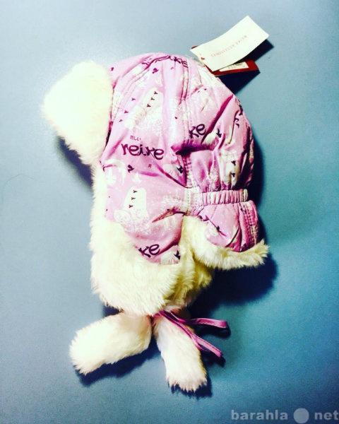 Продам Теплые зимние меховые шапки Lummie