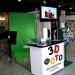 Продам мобильная 3D фотостудия