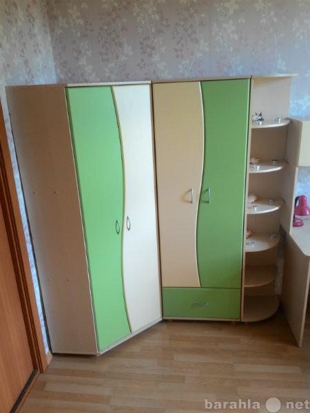 Продам Детская мебель б/у