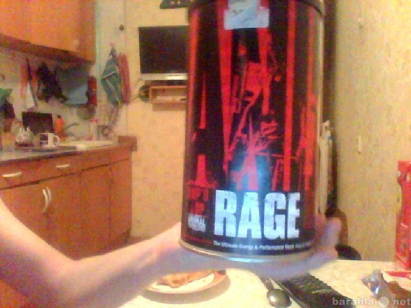 Продам Animal Rage Booster