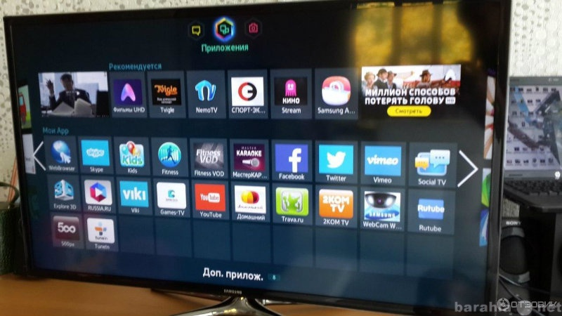 Продам: ЖК-телевизор