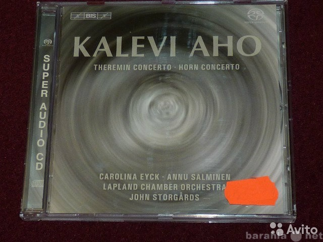 Продам SACD Theremin Concerto, Horn Concerto
