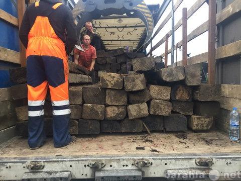 Продам Шпалы деревянные пропитанные бу оптом