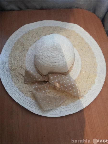 Продам Шляпа женская летняя