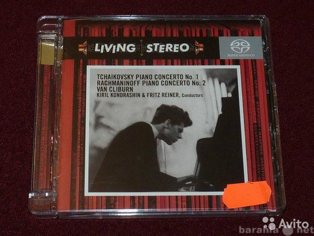 Продам: SACD Tchaikovsky N1, Rachmaninoff N2