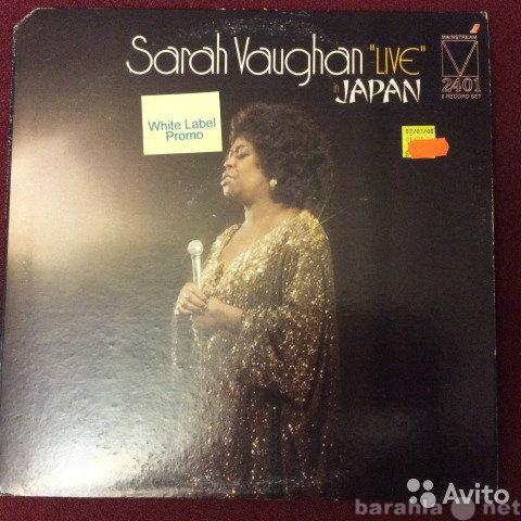 "Продам: LP Sarah Vaughan - ""Live"" in"