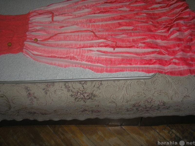 Продам: Платье летнее разм. 46