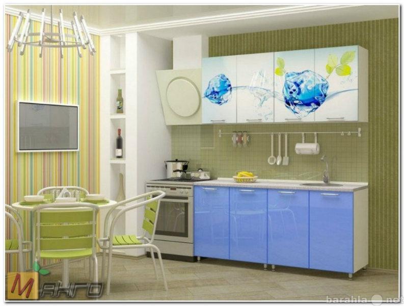 Продам Кухня Айс-2 с фотопечатью