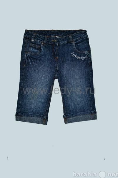 Продам Джинсовые шорты и капри секонд хенд детс