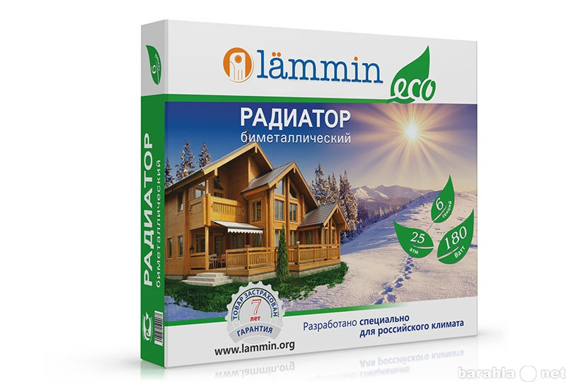 Продам Радиатор биметаллические и алюминиевые