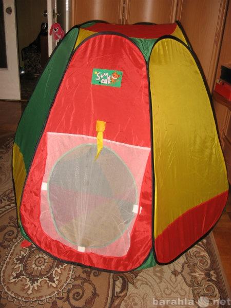 Продам Палатка пляжная детская