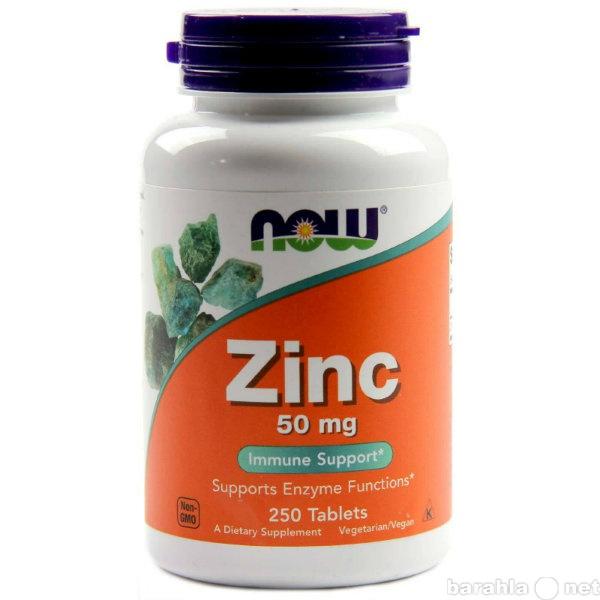 Продам Цинк / Zinc Gluconate, 50 мг, 250 таб