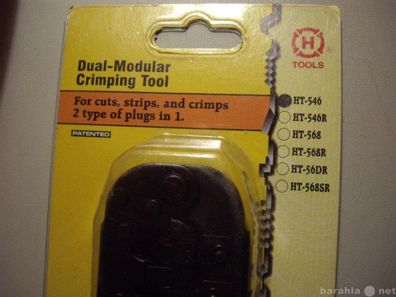 Продам Кримпер для обжима телефонный НТ-546