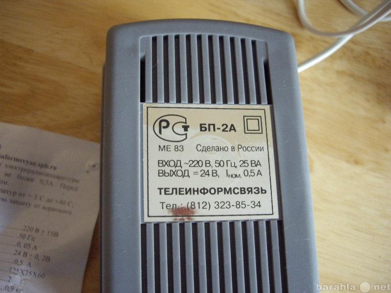 Продам: БП-2А - блок питания стабилизированный