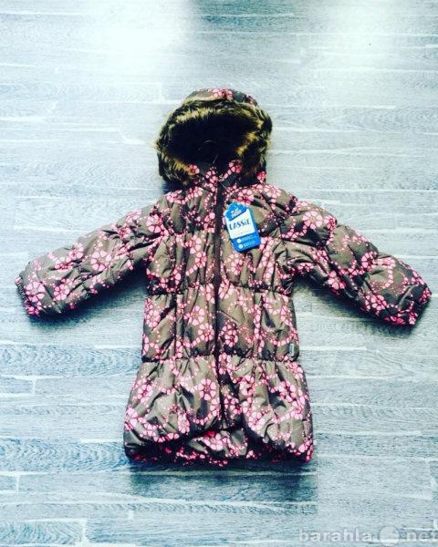 Продам Яркое зимнее мембранное пальто