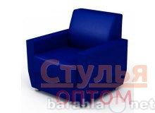 Продам Офисные стулья оптом
