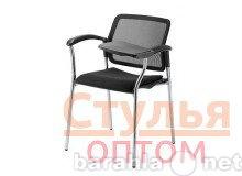 Продам Офисные стулья от производителя