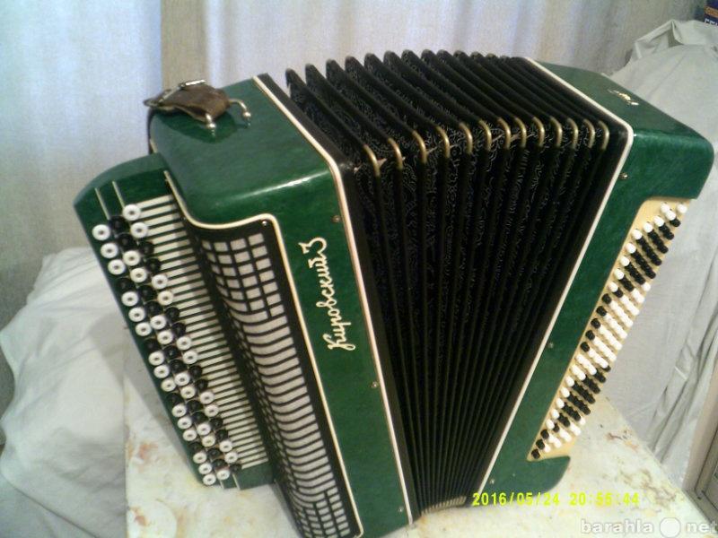 Продам: БАЯН КИРОВСКИЙ-3
