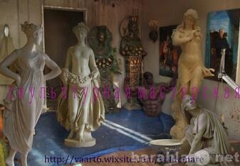 Продам скульптура светильник стеклопластик