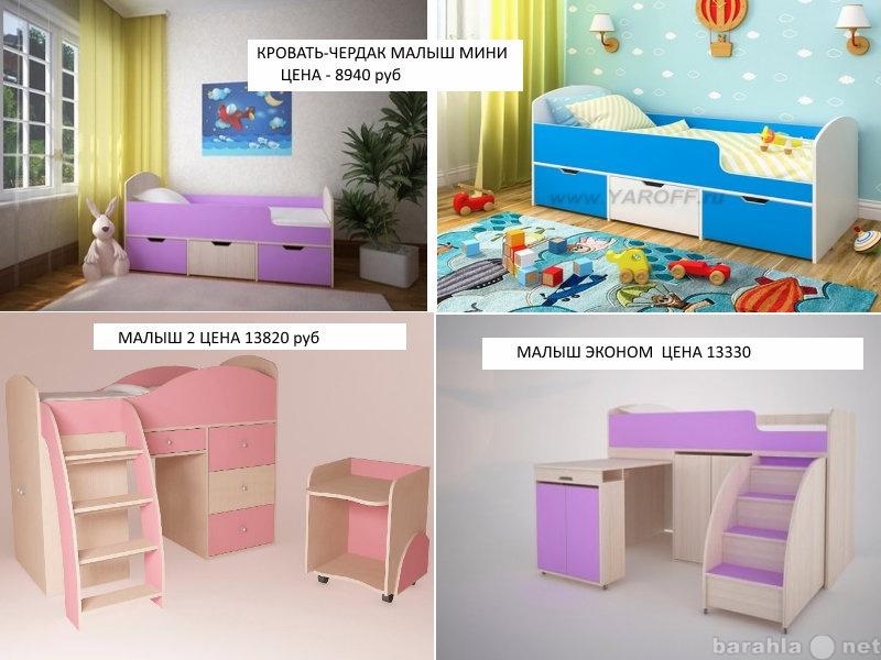 Продам: Детские кровати и спальни
