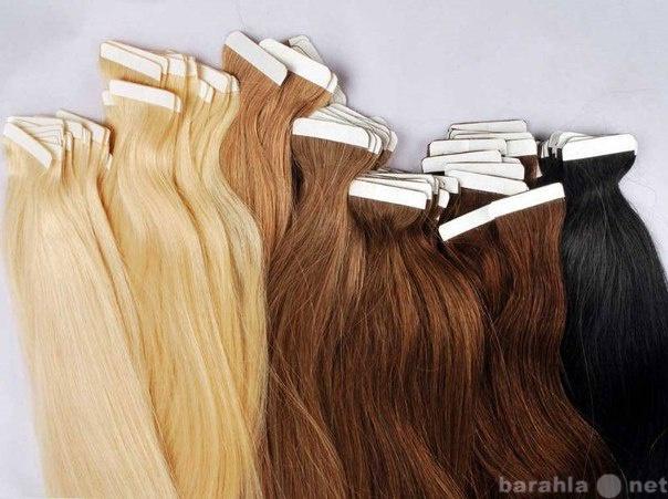 Продам Натуральные волосы на лентах. Тюмень