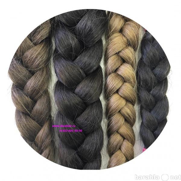 Продам Срезы детских, необработанных волос.