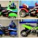 Продам Квадроциклы детские C002CP