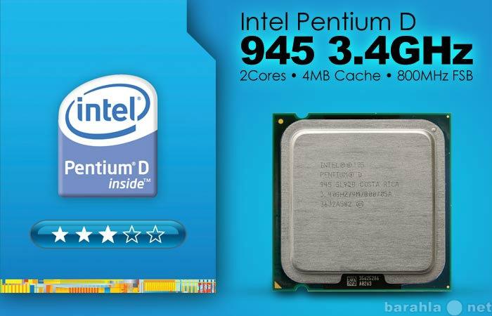 Продам сокет-775 pentium-D 945 3.4ггц