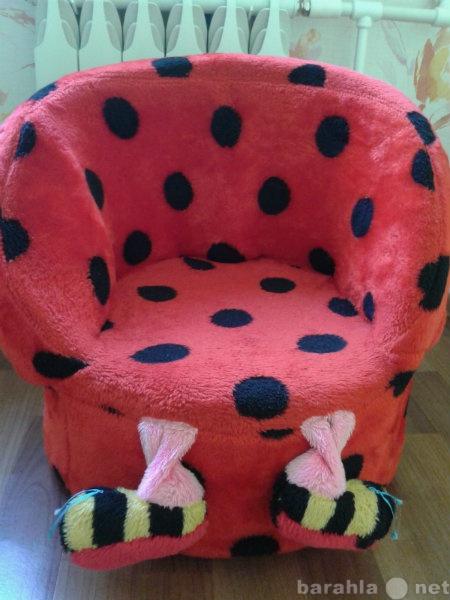 """Продам детское мягкое кресло """"божья коров"""
