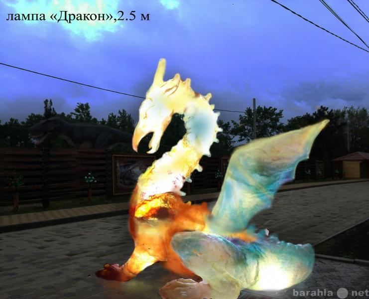 Продам: Скульптура из стеклопластика