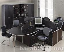 Продам Мебель для персонала серия Стиль новая