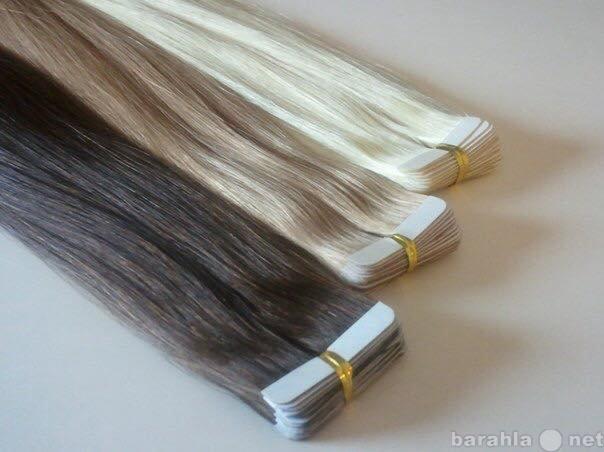 Продам Волосы для ленточного наращиваия.