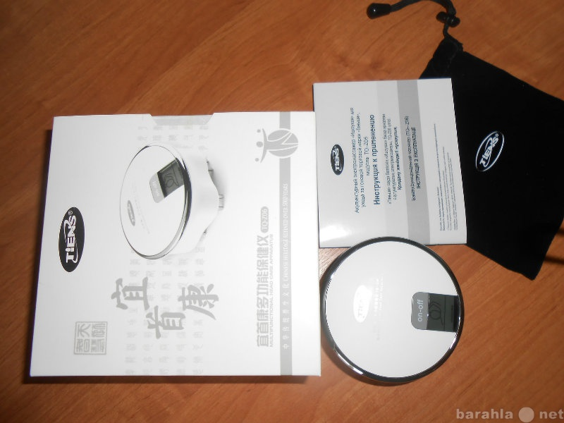 Продам Акупунктурный лазерный электромассажер