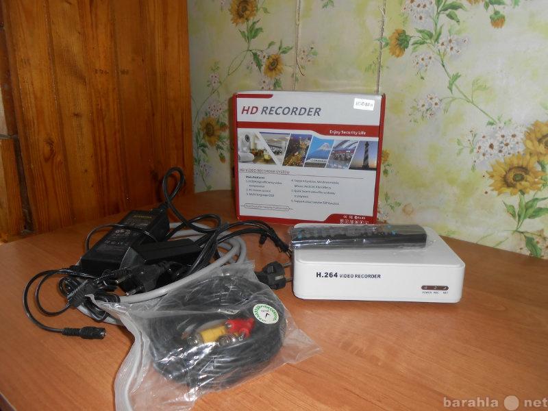 Продам Регистратор видео наблюдения