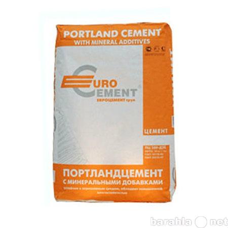Продам Зеленоград - Цемент от производителя по