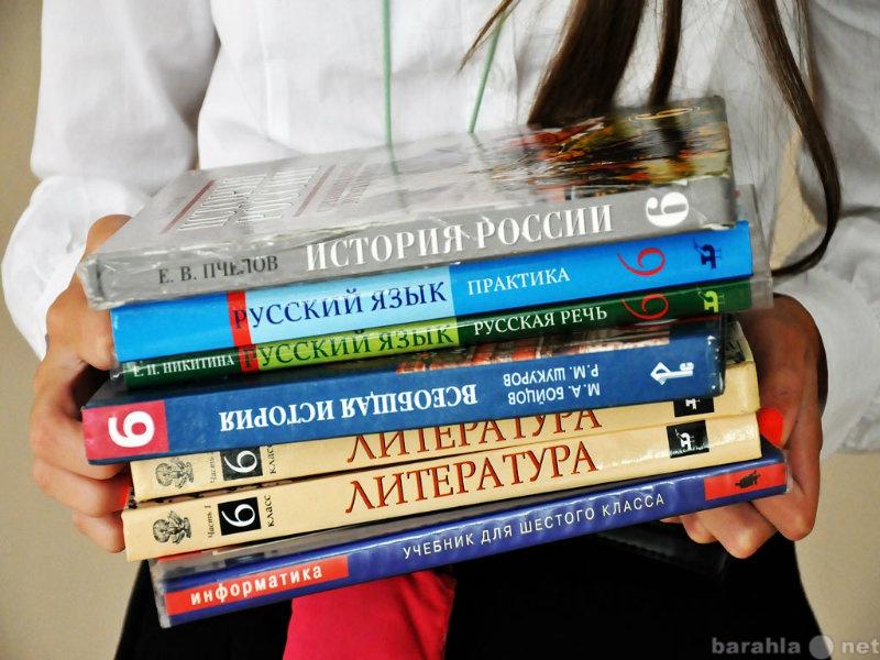 Продам Учебники. Очень дёшево!