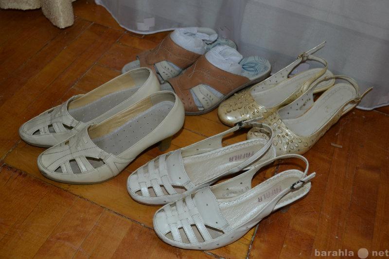Продам: Туфли женские светлые