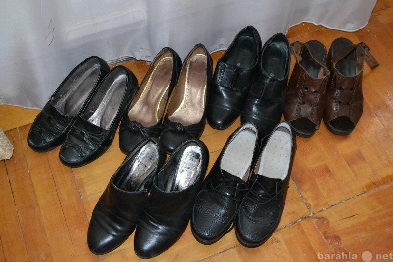 Продам: Туфли женские темные