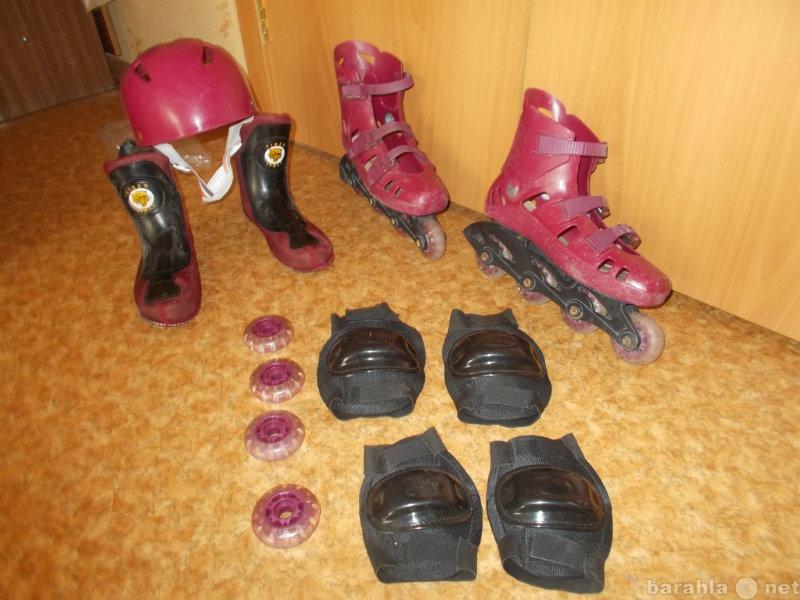 Продам роликовые коньки с комплектом