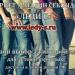 Предложение: Джинсы секонд хенд интернет магазин