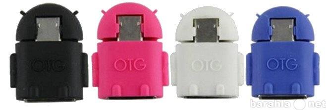 Продам OTG переходник USB - micro USB для андро