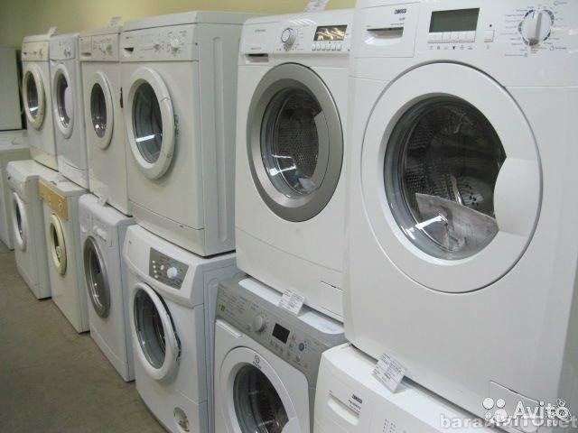 Продам Продажа стиральных машинок б/у.Обслужива