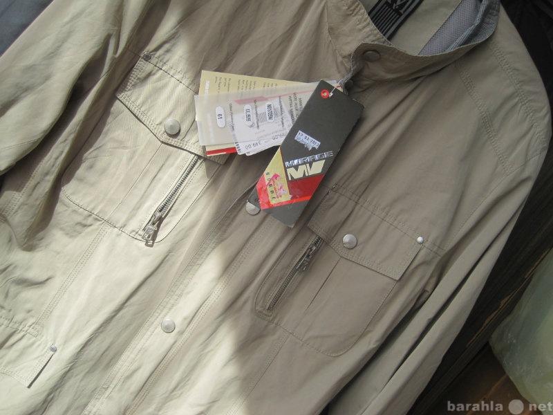 Продам: Новая куртка демисезонная цвета хаки