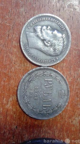 Продам: Серебренные рубли
