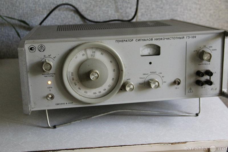Продам генератор сигналов ГЗ-109