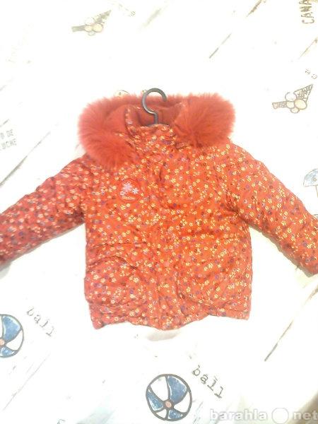 Продам Детская курточка зимняя