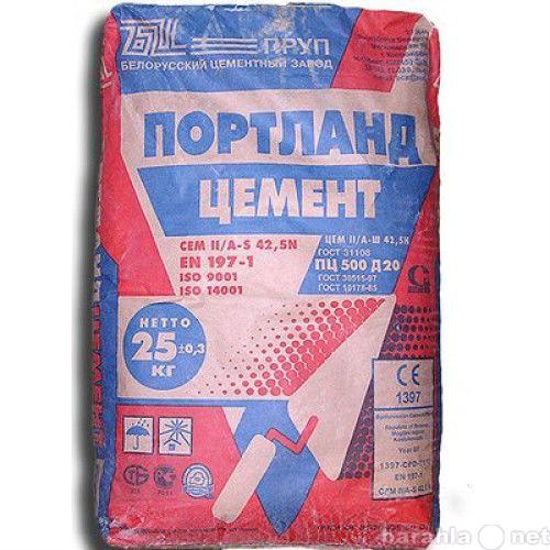 Продам Кубинка - Цемент с доставкой на объект п