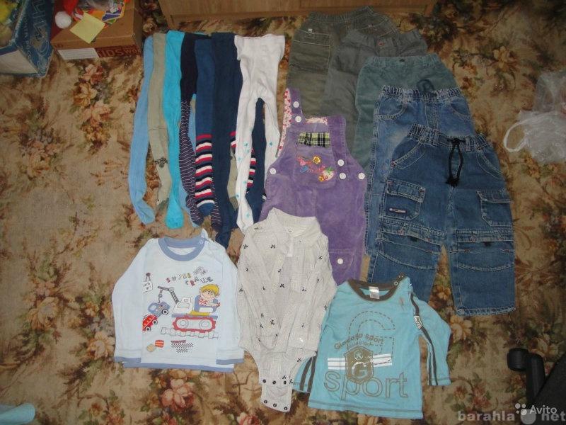 Продам: Пакет одежды на 2 года