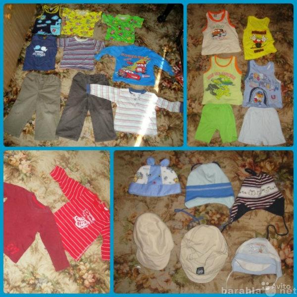 Продам: Пакет одежды на 1.5-2 годика