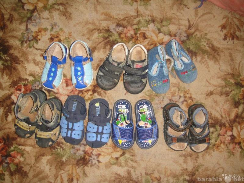 Продам: Пакет обуви на мальчика р.21-22